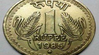 Indian Currency: अगर आपके पास है 1 रुपये का ये सिक्का, तो मिलेंगे पूरे एक लाख रुपये; मौका न गंवाएं