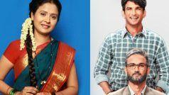 Sushant Singh Rajput की 'छिछोरे' फिल्म में काम करने वाली एक्ट्रेस Abhilasha Patil का निधन, कोरोना ने ली जान