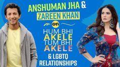आखिर क्यों रह गए Zareen Khan और Anshuman Jha अकेले?समलैंगिक रिश्तों की कहानी...VIDEO