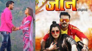 Arvind Akela Kallu ने दिया ईद कातोहफा, फिल्म 'जान' का ट्रेलर रिलीज, निधि झा के साथप्यार और रोमांस...