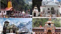Char Dham Yatra 2021:  गौरीकुंड पहुंची केदारनाथ पंचमुखी डोली, यमुनोत्री धाम के कपाट खुले