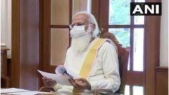 कोरोना पर PM मोदी की हाई लेवल मीटिंग- ग्रामीण क्षेत्रों में घर-घर जाकर जांच पर दिया जोर; जानें बैठक की खास बातें...