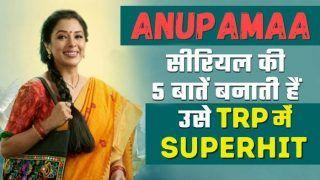 Anupamaa सीरियल की वो 5 बातें जो इसे बनाती हैTRP में सुपरहिट, सीक्रेट रिवील्ड- VIDEO