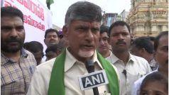 Andhra Pradesh: पूर्व सीएम चंद्रबाबू के खिलाफ केस दर्ज, COVID स्ट्रेन पर दहशत फैलाने का लगा आरोप