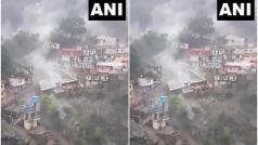 वीडियो: देवप्रयाग में बादल फटने से मची तबाही, भारी नुकसान की खबर