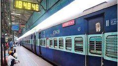 IRCTC/Indian Railways: काम की खबर! रेलवे ने 17 से 21 मई के बीच 40 से ज्यादा ट्रेनों को किया रद्द, देखें पूरी LIST