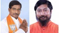पश्चिम बंगाल: सदन में कम हुई भाजपा विधायकों की संख्या, दो नेताओं ने दिया इस्तीफा