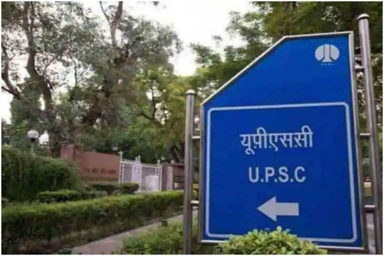 UPSC Civil Services Prelims 2021 Admit Card Out Now At upsc.gov.in, upsconline.gov.in   Check Steps To Download Here