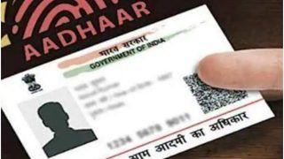 Aadhaar Card Update: आधार कार्ड से संबंधित यह सेवा हुई बंद, ट्विटर पर UIDAI ने दी जानकारी