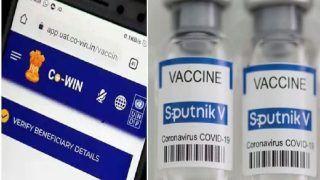 Sputnik V टीका भी बनाएगी सीरम इंस्टीट्यूट, सरकार से मांगी अनुमति