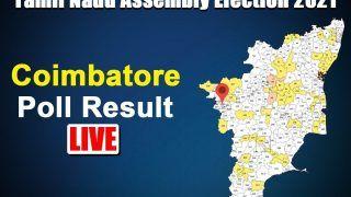 Coimbatore North (TN) Election Result 2021: AIADMK's Amman K Arjunan Wins