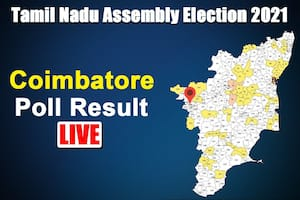 Coimbatore North (TN) Election Result 2021: AIADMK's Amman K Arjunan Wins