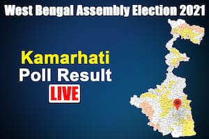 Kamarhati (WB) Election Result: Madan Mitra From Trinamool Congress Wins