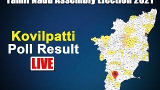 Kovilpatti Tamil Nadu Election Result: Kadambur Raju of AIADMK Wins