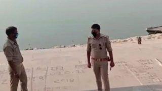 गाजीपुर: गंगा नदी में बहते शवों से मचा कोहराम, कोरोना संकट के बीच जिलाधिकारी ने दिए जांच के आदेश