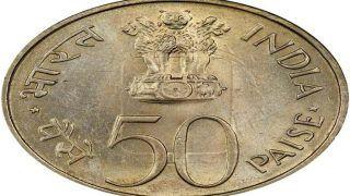 Indian Currency: अगर आपके पास है 50 पैसे का यह सिक्का, तो घर बैठे ही बन सकते हैं लखपति, जानिए- क्या है कमाने का तरीका?