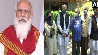 Jammu & Kashmir के मुद्दे पर पीएम मोदी के साथ सर्वदलीय मीटिंग आज, देश-दुनिया की निगाहें टिकीं