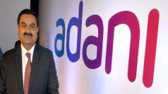 Adani Enterprises: अडानी एंटरप्राइजेज का समेकित एबिटा 77 फीसदी बढ़कर 2,210 करोड़ रुपये तक पहुंचा