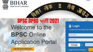 BPSC DPRO Recruitment 2021: BPSC में इन पदों पर आवेदन करने की कल है अंतिम डेट, जल्द करें आवेदन, होगी अच्छी सैलरी