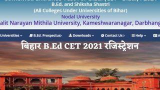 Bihar B.Ed CET 2021 Registration: बिहार B.Ed CET 2021 के लिए आवेदन करने की कल है आखिरी डेट, इस Direct Link से जल्द करें अप्लाई