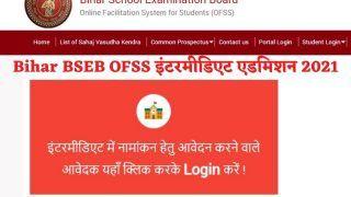 Bihar BSEB OFSS Intermediate Admission 2021: बिहार बोर्ड इस दिन से शुरू करेगा इंटरमीडिएट के लिए एडमिशन, इस Direct Link से करें अप्लाई