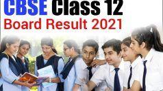 CBSE Class 12th Board Result 2021: CBSE ने सुप्रीम कोर्ट में पेश किया मूल्याकंन फॉर्मूला, इस आधार पर जारी होगा रिजल्ट
