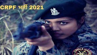 CRPF Recruitment 2021: CRPF में बिना एग्जाम के ऑफिसर बनने का गोल्डन चांस, बस होनी चाहिए ये क्वालीफिकेशन, लाखों में मिलेगी सैलरी