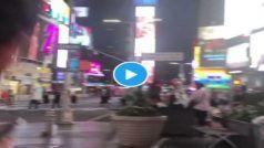 Man Flying In Air: हवा में उड़कर एक जगह से दूसरी जगह पहुंचा शख्स, 8 मिलियन व्यूज, देखें Viral Video