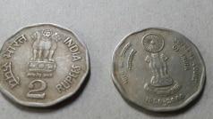 Indian Currency: 1994 में बना यह 2 रुपये का सिक्का आपको दिला सकता है 5 लाख, जानिए - क्या है तरीका?