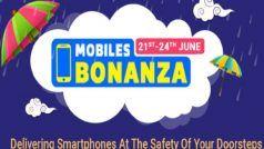 Flipkart Mobile Bonanza Sale: बेहद कम कीमत में मिल रहा है Xiaomi का 5020mAh बैटरी वाला बजट रेंज स्मार्टफोन
