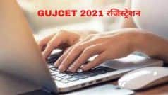 GUJCET 2021 Registration: आज से शुरू हुई GUJCET 2021 के लिए आवेदन प्रक्रिया, इस Direct Link से करें अप्लाई