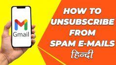 सिर्फ एक क्लिक से स्पैम और मार्केटिंग ईमेल को करें अनसब्सक्राइब, जानें तरीका