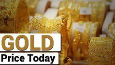 Gold Price Today 17 Sept 2021: सोना 1100 रुपये हुआ सस्ता, चांदी के रेट में भी गिरावट; जानें आपके यहां क्या है 10 ग्राम गोल्ड का ताजा भाव