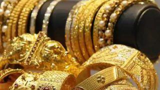 Gold price today, 22 July 2022: सोने-चांदी के भावों में गिरावट, जानिए- आज किस भाव पर बिक रहा है सोना?