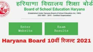 Haryana Board HBSE 10th Result 2021: हरियाणा बोर्ड आज जारी कर सकता है 10वीं का रिजल्ट, ऐसे चेक करें स्कोरकार्ड