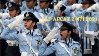 IAF AFCAT 2 Recruitment 2021: भारतीय वायुसेना में ऑफिसर बनने का सुनहरा मौका, जल्द करें आवेदन, 2 लाख से अधिक होगी सैलरी