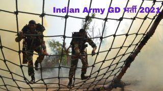 Indian Army GD Recruitment 2021: 10वीं पास भारतीय सेना में बिना परीक्षा के पा सकते हैं नौकरी, जल्द करें आवेदन, होगी अच्छी सैलरी