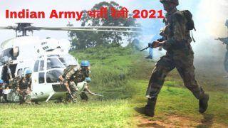 Indian Army Recruitment Rally 2021: 8वीं, 10वीं पास के लिए देशभर में भारतीय सेना ने निकाली बंपर वैकेंसी, जल्द करें आवेदन, मिलेगी अच्छी सैलरी