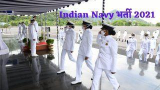 Indian Navy Recruitment 2021: भारतीय नौसेना में अधिकारी बनने का गोल्डन चांस, आवेदन करने की कल है आखिरी तारीख, इस Direct Link करें अप्लाई