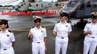 Indian Navy Recruitment 2021: भारतीय नौसेना में बिना परीक्षा के बन सकते हैं अधिकारी, आवेदन प्रक्रिया शुरू, लाखों में होगी सैलरी