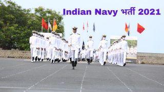 Indian Navy Recruitment 2021: भारतीय नौसेना में बिना एग्जाम के ऑफिसर बनने का सुनहरा मौका, जल्द करें आवेदन, लाखों में मिलेगी सैलरी