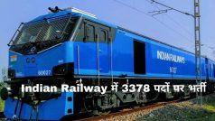 Indian Railway Recruitment 2021: भारतीय रेलवे में इन विभिन्न पदों पर निकली बंपर वैकेंसी, बिना परीक्षा होगा सेलेक्शन, 10वीं पास इस Direct Link से करें आवेदन