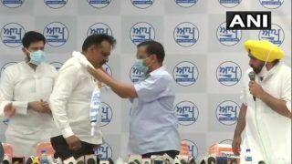 Punjab: पूर्व IPS विजय प्रताप AAP में हुए शामिल, केजरीवाल बोले- कोई सिख ही होगा सीएम उम्मीदवार