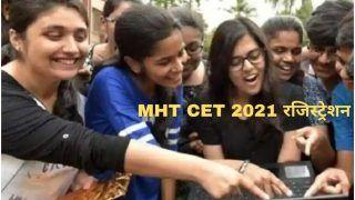 MHT CET 2021 Registration: शुरू हुई MHT CET 2021 के लिए आवेदन प्रक्रिया, इस Direct Link से जल्द करें आवेदन