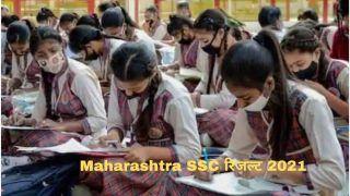 Maharashtra SSC Result 2021: महाराष्ट्र बोर्ड इस आधार पर तैयार करेगा 10वीं का रिजल्ट, शिक्षा मंत्री ने मार्किंग प्रोसेस को लेकर दी ये जानकारी