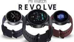 नई स्मार्टवॉच लॉन्च होने से पहले Mi Watch Revolve की कीमत में हुई भारी कटौती, जानें नई कीमत