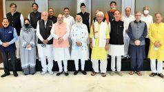 Live: कश्मीर पर पीएम मोदी के आवास पर सर्वदलीय बैठक जारी, महबूबा, फारूक अब्दुल्ला सहित कई नेता मौजूद