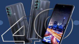 मंहगा हो गया Moto को ये लेटेस्ट स्मार्टफोन, जानें अब कितनी कीमती चुकानी पड़ेगी इसके लिए