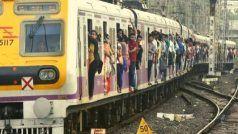 Mumbai Local Update: क्या वैक्सीन लेने वालों को मुंबई लोकल में जल्द मिलेगी सफर की इजाजत? जानें अपडेट...