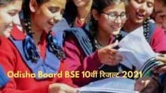 Odisha Board BSE 10th Result 2021: ओडिशा बोर्ड कल जारी करेगा माध्यमिक परीक्षा का रिजल्ट, इस Direct Link से करें चेक